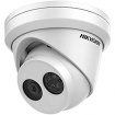 HikVision 5MP IP Dome DS-2CD2352-I