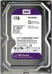 هارد ديسك 1TB - 1TB HDD Purple
